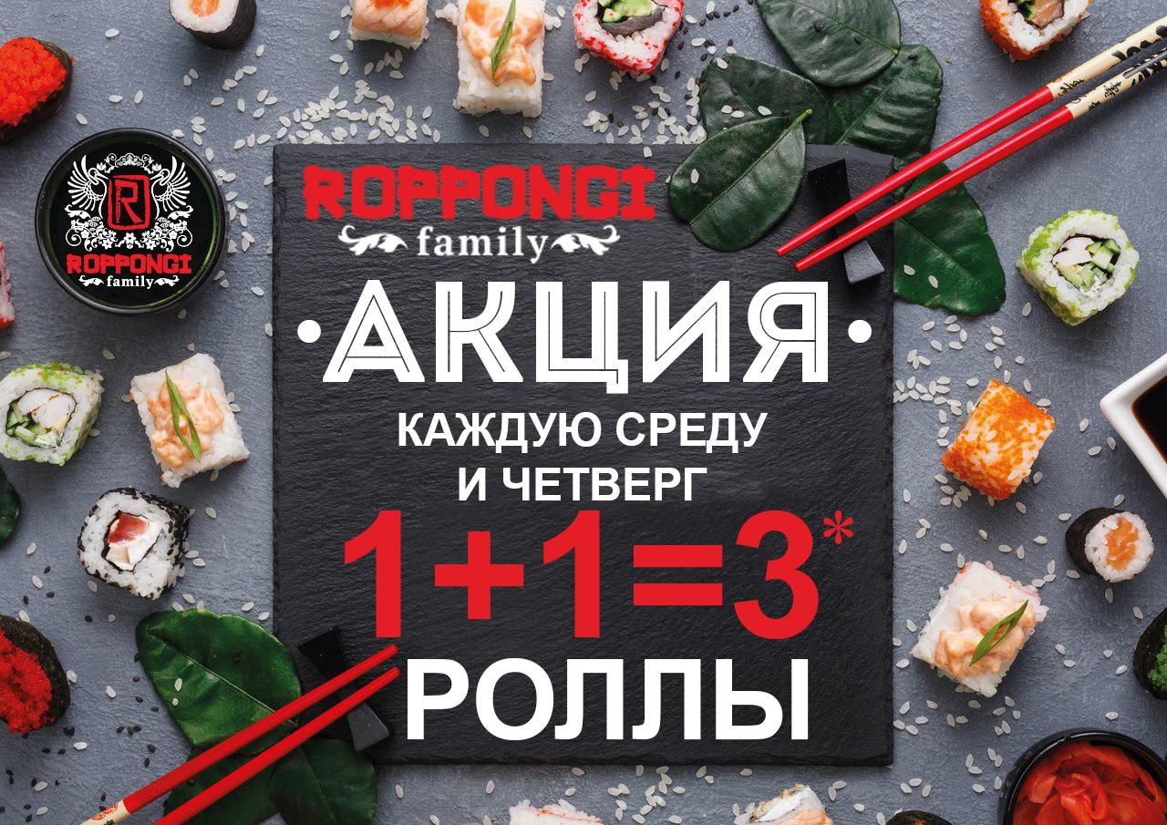 С промокодом суши маркет заказывать роллы, салаты и лапшу на дом еще выгоднее и дешевле – пользуйтесь и экономьте.